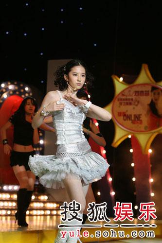 图:刘亦菲线上音乐会写真(23)