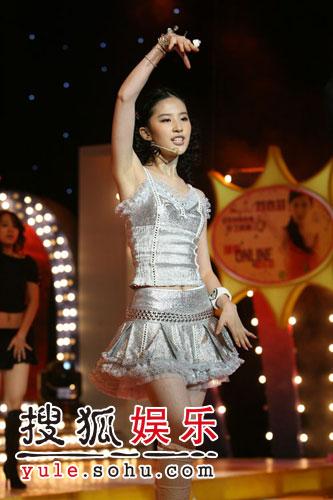 图:刘亦菲线上音乐会写真(25)