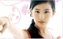 刘亦菲,线上音乐会,专辑,刘亦菲