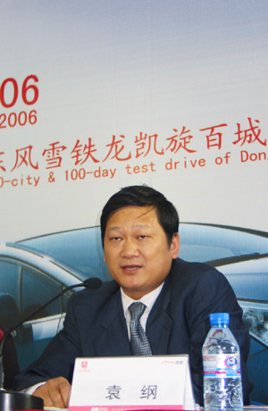 搜狐汽车专访袁纲:凯旋年底将出天窗版