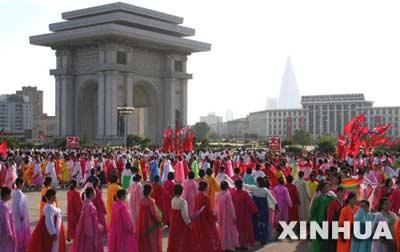 朝鲜庆祝建国58周年 金永南等领导人出席晚宴