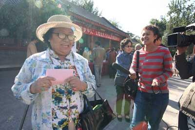 """《红楼梦》选秀报名 """"刘姥姥""""引来老龄观众"""