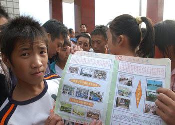 成都一学校半年换四次校名 百名学生变童工(图)