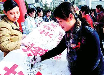 哈尔滨超常规防艾滋 疾控中心绘 暗娼分布图 高清图片