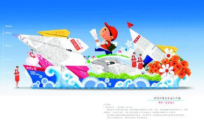 帆船图片彩色手绘