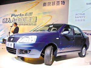 车型评论--南京菲亚特派朗均衡小车