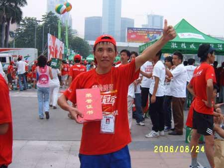 """图文:""""我是冠军""""广州赛区 获奖选手兴奋异常"""