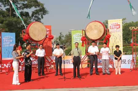 """图文:""""我是冠军""""沈阳赛区 副市长宣布开赛"""