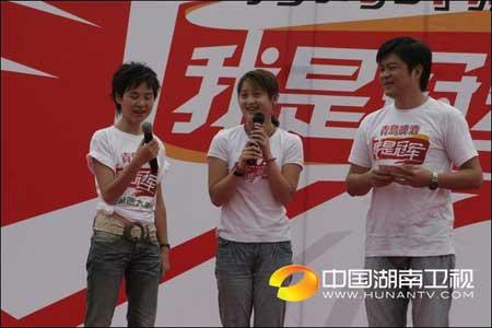 """图文:""""我是冠军""""广州赛区 龚智超给选手打气"""