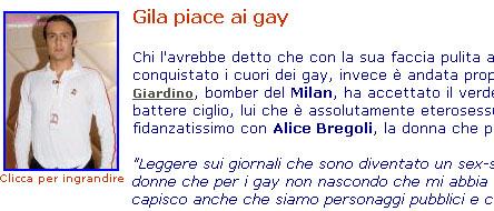 吉拉迪诺魅力男女通杀 竟成全球同性恋性感偶像