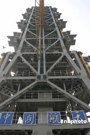 西昌卫星发射中心建成突发事件应急体系