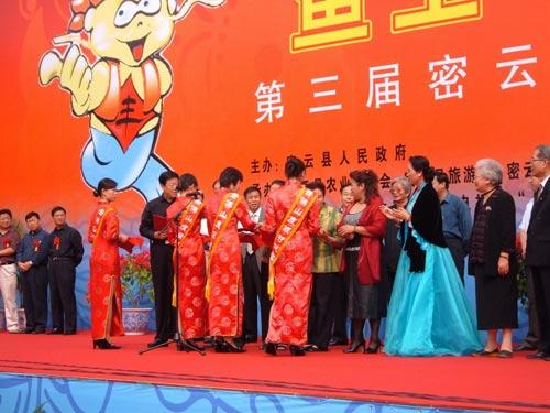 2005年鱼王美食节精彩图片回顾攻略香港美食蟹香辣图片