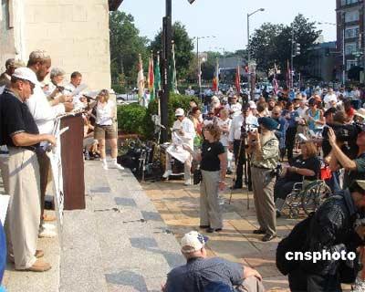 纽约纪念911活动开始 布什要求降半旗致哀(图)