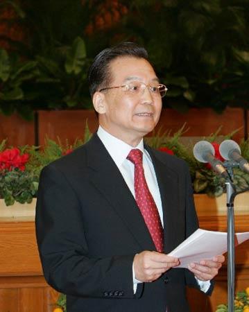 温家宝春节团拜会讲话:2005构建和谐社会(图)