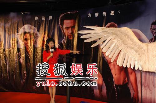 《X战警3》北京首映 中文配音均到场助阵(图)