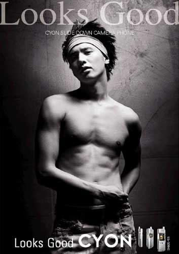 高周元结婚_韩国男星健美半裸秀 看看谁是肌肉型男(组图)-搜狐娱乐
