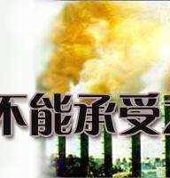 环境污染,生命,代价,铅中毒,死亡