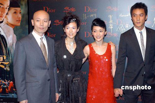 《夜宴》香港首映 章子怡周迅黑红对撼(组图)