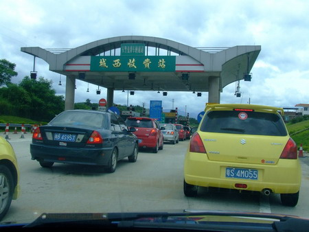 东莞羚丰车贸公司--梅县自驾游活动