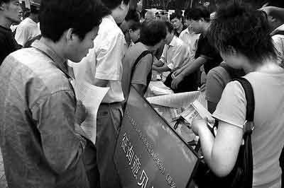 少年偷钱给哥交学费 法律援助中心为其维权(图)
