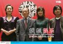 2006韩国釜山电影节记者会 主席和众演员合影