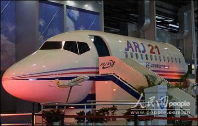 上海将成民用飞机生产基地 已接41架ARJ21订单