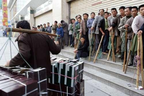 老博山城图片_重庆市九龙坡区杨家坪步行街某商场