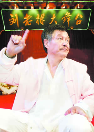 民间艺术进人民大会堂 赵本山拉高二人转(图)