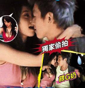蔡依林告香港媒体 称其封面内容诋毁人格(图)