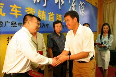 王惟入选中国市场学会汽车营销专家委员会