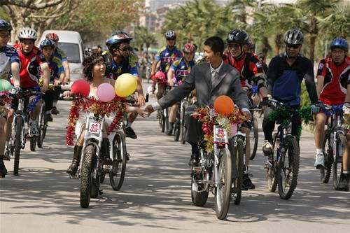 自行车婚礼
