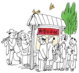 学习时报:地方党委副书记多 常委易产生依赖性