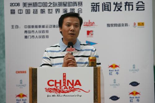 厦门体育局副局长何玺:致力于培养帆船后备力量