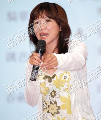 孟广美事件追踪:主持人利菁向内地观众道歉