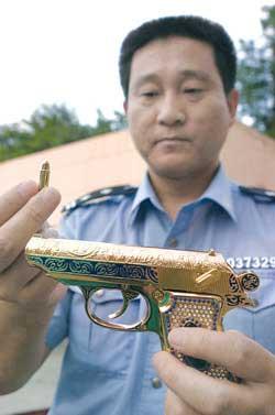 玩具枪 图解