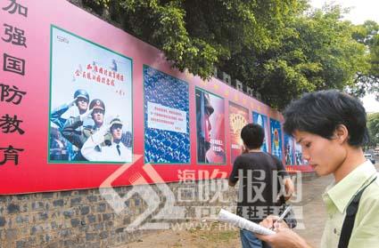 布置的长幅国防教育宣传画.记者李汉仁 实习生崔晓 摄-海南省开展