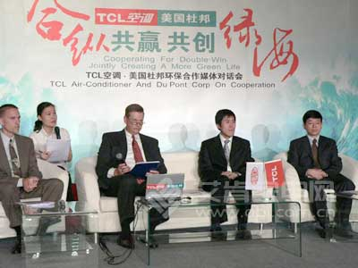 "TCL""舒瓦""环保空调问世"