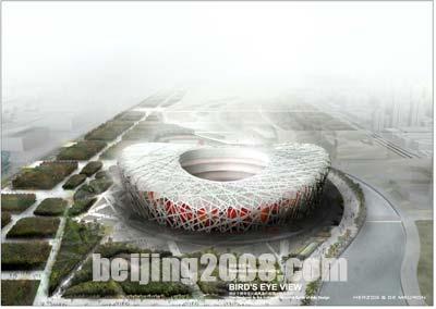 奥运会主会场国家体育场简介及项目由来