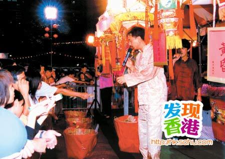 中秋彩灯庆全城 发现香港特色彩灯大观园(图)