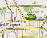 鸟巢卸载 北京奥运 国家体育场