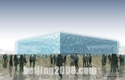 图文:国家游泳中心效果图 游泳馆全景图