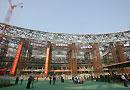 鸟巢,国家体育场,北京奥运会主会场,奥运场馆,2008奥运会场馆,