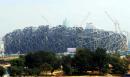"""图文:""""鸟巢""""钢结构卸载完成 国家体育场全景"""