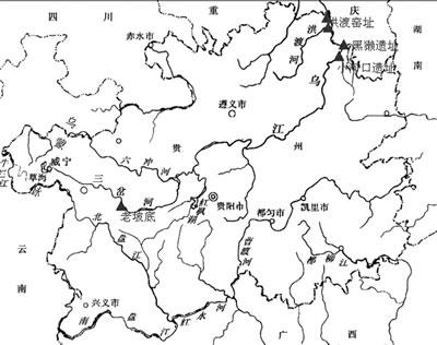 省考古所在北盘江流域进行的考古调查则发现了15处古代文化遗存,对