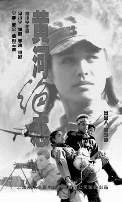 《东京大审判》热映 抗战硝烟在银幕定格(图)