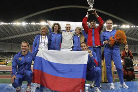 欧洲男队俄罗斯女队 获2006田径世界杯团体冠军