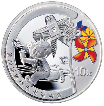 奥运会纪念币明起全球发行 每套金银币8300元