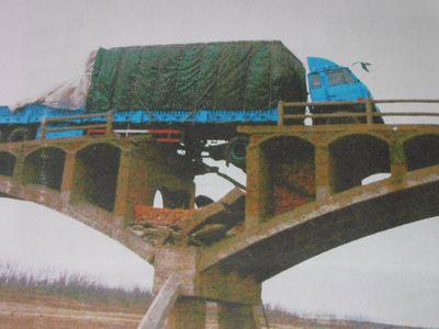有桥 有河 简笔画