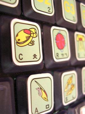 超强DIY 韩国星际争霸专业键盘(组图)