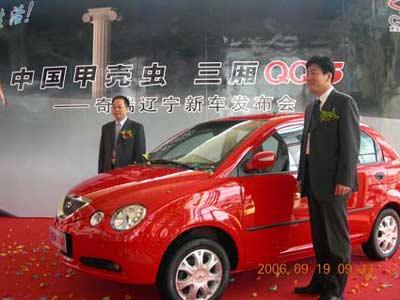 奇瑞QQ6 9月19日于辽宁率先上市 4.68万起